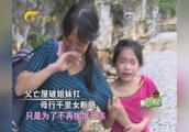 广西有对苦命娃,13岁没了爸妈妈不在身边,跟着瞎眼爷爷生活