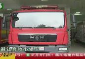 奔驰车在小区违停,消防车过不去不小心刮擦!竟要找消防赔车!
