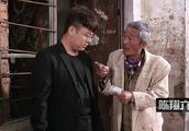 陈翔六点半:朱小明想结婚,没钱,妹爷存的50块给了朱小明!