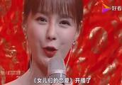 恭喜!杜海涛获湖南卫视最佳员工奖,事业爱情取得双丰收!
