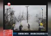 """毛集:堆垛突然起火,疑是""""熊孩子""""惹祸"""