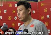 中国男篮备战世界杯预选赛 主教练李楠回应周琦近况
