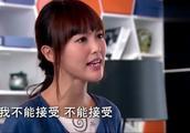 夏家三千金:霸道总裁欲调走秘书,没想到秘书居然掌掴老板!