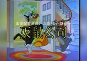 """你被""""专家""""坑过吗?猫和老鼠四川方言版告诉你所谓砖家坑有多深"""