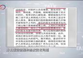 张歆艺看病后,网上吐槽医生,却反而遭到网友炮轰