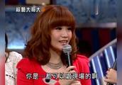 综艺大哥大:王心如做客张菲节目,如花的年纪颜值好甜美!