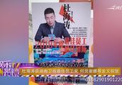 杜海涛获湖南卫视最佳员工奖 何炅谢娜等发文祝贺
