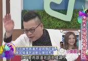 康熙来了-沈玉琳说他是台湾的陈冠希,本人信以为真,太扯了