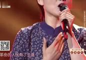 歌从黄河来:王鸿艳演唱《毛主席的话儿记心上》,真的太好听了!