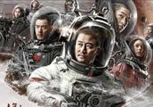 《流浪地球》延长上映2个月 秘钥延期至5月6日