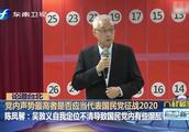 陈凤馨:吴敦义自我定位不明导致国民党内部混乱