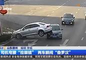 司机弯腰捡眼镜酿成车祸,车尾直接压到了后车车头上