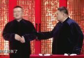 岳云鹏第一次来到《相声有新人》,包袱不断,台下大笑