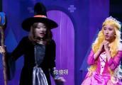 女巫把后妈的魔镜给拽了,白雪公主就能和四位公主共用一个王子了