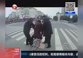 和县:衣服惹祸,特警援手