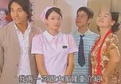 《王子变青蛙》打扮过的陈乔恩惊艳了总裁,没想到总裁吃醋了!