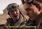 《战地5》论老兵的忽悠能力?瞬间让自暴自弃的新兵重拾信心!