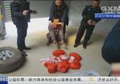 """犯罪嫌疑人以""""民族资产解冻""""为由,涉嫌诈骗700多万元"""