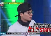 RunningMan:看刘在石摸暗箱,我能从初一看到十五,太逗了