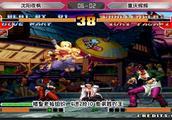 拳皇97:楼十杯4进2争夺赛,夜枫超能发爆发大比分碾压辉辉!