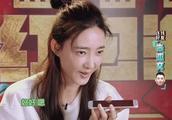 王丽坤好友大考察,却被朱亚文各种吐槽,太逗了