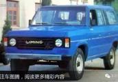 中国死掉的54个汽车品牌盘点!黎明、塞北箭、红星、奇观、夜明珠、茶花、山鹿、松辽、三峰、富奇、双马、青海湖……