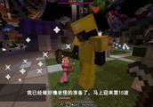 我的世界小游戏240:迪哥手拿终极霰弹枪,消灭了几十个外星人