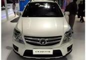 长安CX20是小型SUV还是两厢车?车主给出了这种理由?!