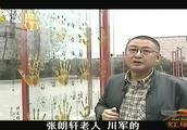 建川博物馆收藏了一名老兵的手印,听听他背后的故事!