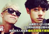 公司开除!警方传唤!韩国组合BIGBANG成员胜利性犯罪案持续发酵