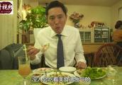 孤独的美食家:五郎品尝越南美食