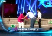 大王小王:60岁的情侣开始热恋,人老心不老!