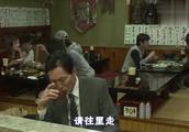 孤独的美食家:正宗日本料理玉子烧,看着就诱人的黄金煎蛋!
