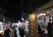 湖南湘西芙蓉镇,电影《芙蓉镇》拍摄地,刘晓庆是该镇名誉镇长!