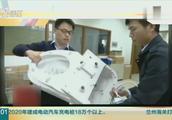 浙江:质量安全,智能马桶盖抽检不合格率39.3% 浙江多家企业上榜