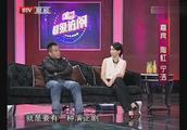宁浩爆料:刘德华投资《疯狂的石头》,说好5百万只给了3百万!