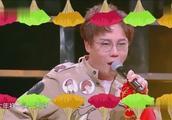 刘维搞笑演唱《小拜年》,要拥有巨星般的舞台,现场尖叫不断