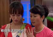 夏家三千金:天美淋成落汤鸡,坦言自己已经分手,最后竟晕了过去