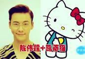 陈伟霆和赵丽颖在争夺什么?陈伟霆帅气的外表戴凯蒂猫,还挺好看