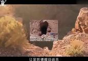 美国大峡谷发现神秘地下城,里面出现古中国文明,看完我不淡定了