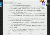 """女乘客化""""哥特妆""""被要求原地卸妆,后引发争议广州地铁致歉"""