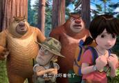 熊出没之探险日记2:光头强团队在去长老树的路上,遇到了耳朵