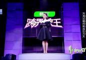 刘涛被巫启贤叫女王,现场动情演唱《假如爱有天意》,竟有点飘!
