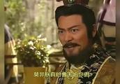 楚汉骄雄:刘邦项羽议和, 吕雉却咄咄逼人, 项羽大怒!很气人