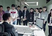 公司员工集体辞职,林永健:你们这是被开除了,走吧,太心酸了