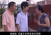 《杨光的快乐生活》 小孩考第一,杨光能拿别墅!亲爹的期盼啊