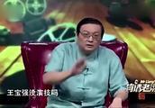 梁宏达,炮轰娱乐圈_看看老梁如何说王宝强!