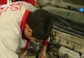 爱车受损要去那修?老司机教你如何修车才最正确!