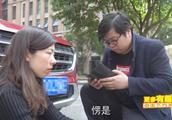 重庆方言:老婆为了要零花钱,想出这一招
