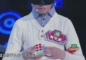 小男孩挑战盲拧复原二维码,简直是在挑战不可能嘛,结果惊人啊!